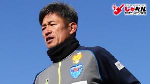 「1試合でも多く、1秒でも長くピッチに立って、1点でも多くとりたい」J2横浜FC・三浦知良(49歳) スポーツ人間模様