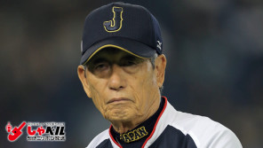 キーマンとされる78歳「抑えのピッチャーこそ、全幅の信頼を置かなければいけない」WBC日本代表・権藤博投手コーチ(78歳) スポーツ人間模様