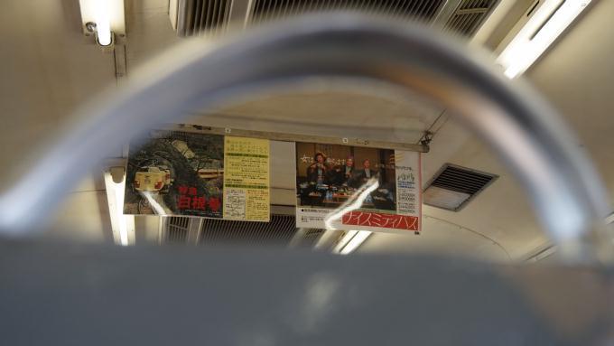 bl170111-8(いすみ鉄道・キハ28)