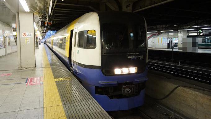 255系特急「新宿わかしお」