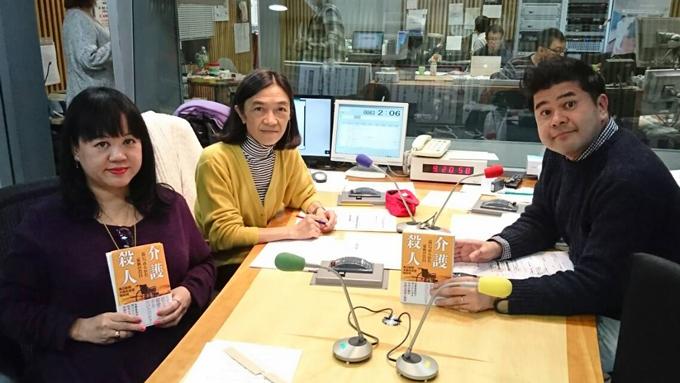 中瀬ゆかり,那須恵理子,垣花正20170112