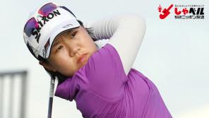 いよいよ、挑戦開始!米女子ツアー・デビュー戦女子プロゴルフ・畑岡奈紗(18歳) スポーツ人間模様
