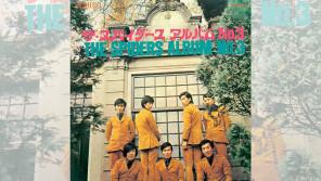 1967/2/1『ザ・スパイダースアルバムNo.3』リリース【大人のMusic Calendar】