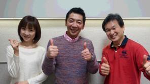 宮根誠司「今、報道ステーション云うてきたらやります?!」辛坊治郎ズームそこまで言うか!