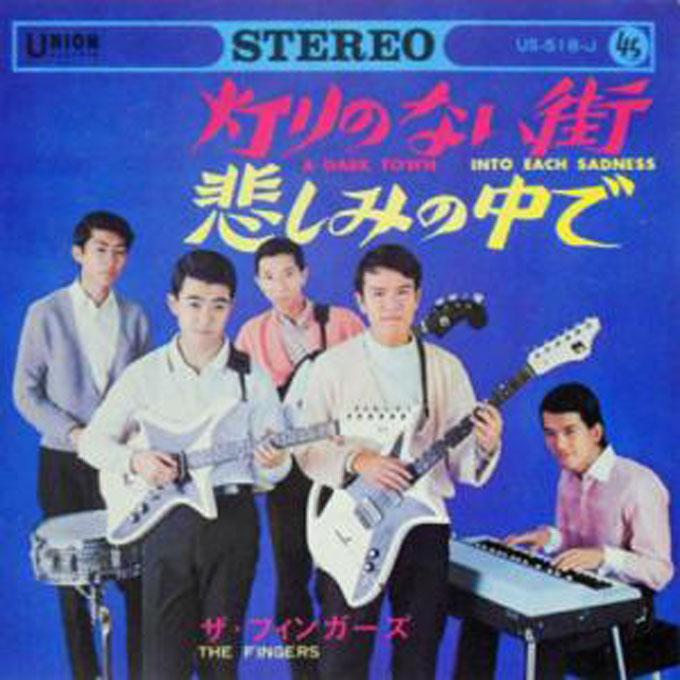 1967/3/1は日本のロックの礎を築...