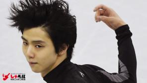 自分を超える!フィギュアスケート男子・羽生結弦(22歳) スポーツ人間模様