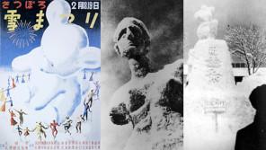 """67年前の""""第1回さっぽろ雪まつり""""で雪像を作った男性【10時のグッとストーリー】"""