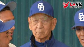 「フォークを投げるよりコントロールを磨け」中日臨時コーチ・杉下茂(91歳) スポーツ人間模様