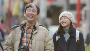 柳家喬太郎、石井杏奈の父・シングルファーザーになる。【しゃベルシネマ by 八雲ふみね・第154回】