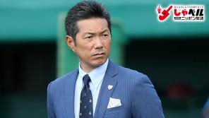 誓って世界一を獲る!WBC日本代表・小久保裕紀監督(45歳) スポーツ人間模様