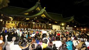 当たりくじ入りの豆まきはいかが。検見川神社『節分祭』【ハロー千葉】