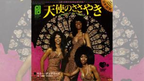 1974年に開催された第3回東京音楽祭で金賞を受賞したのはスリー・ディグリーズの「天使のささやき」だった【大人のMusic Calendar】