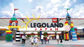 名古屋にレゴランドが誕生だみゃ~!【ひでたけのやじうま好奇心】