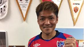 FC東京・大久保嘉人「現役は40歳まで・指導者はやりたい」【ザ・プレイヤーズ】