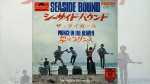 50年前の今日1967/3/8はザ・タイガースが2ndシングル「シーサイド・バウンド」をレコーディングした日【大人のMusic Calendar】