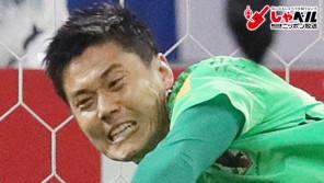 一番、ブラボーと言いたい!日本代表GK・川島永嗣(34歳) スポーツ人間模様