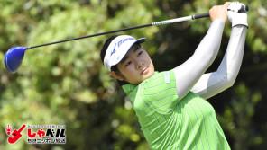 「いつか川岸良兼を史果のお父さんと言ってもらえるようになりたい」女子プロゴルフ・川岸史果(22歳) スポーツ人間模様