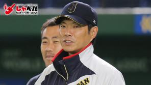 何をやっても叩かれる!WBC日本代表・小久保裕紀監督(45歳) スポーツ人間模様