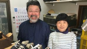 登山靴のような丈夫でシンプルな街で履ける靴を作る小さな靴屋さんを営むご夫婦「あけの語りびと」(朗読公開)