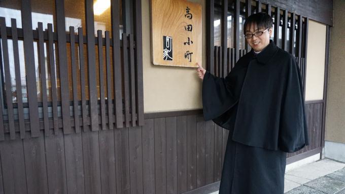 bl170329-4(高田小町)