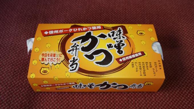 bl170322-3(味噌かつ弁当)