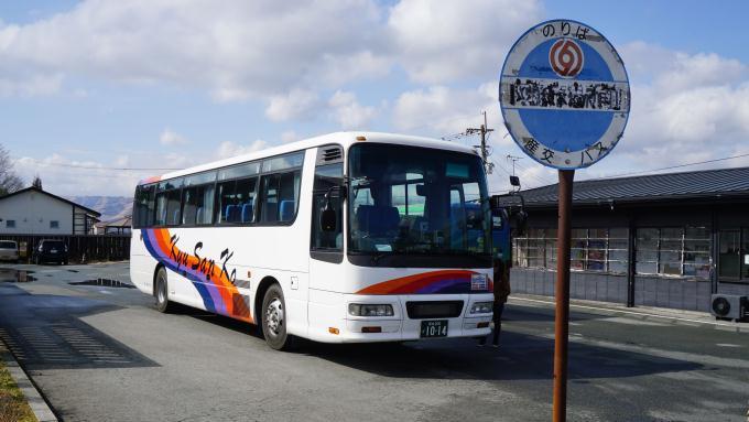 bl170320-5(阿蘇駅前)