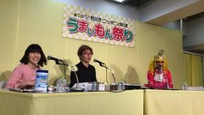 二日目はレオなるど・こだわり弁当が大人気【第7回ニッポン放送うまいもん祭り】