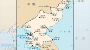 北朝鮮ミサイル発射は「トランプに伝えてほしい」という安倍総理へのメッセージ?高嶋ひでたけのあさラジ!