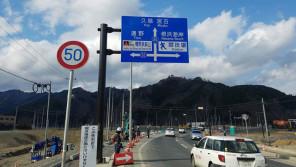 ニッポン放送報道部後藤誠一郎記者現地レポート「東日本大震災から6年・釜石の今」【ひでたけのやじうま好奇心】