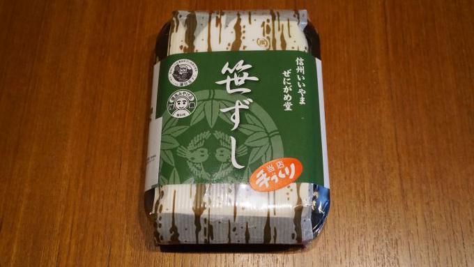 bl170324-5(笹ずし)