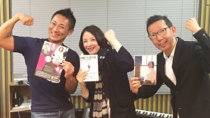 西村由紀江が松本アナの朗読に即興演奏でしみじみ!今夜もオトパラ!