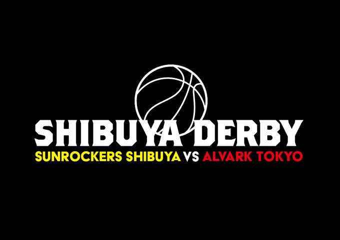 shibuya_derby(w680)