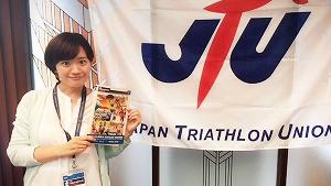 2018ITU 世界トライアスロンシリーズ横浜大会
