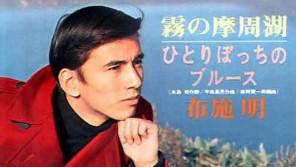 星野源・コサキン合体で復活!「意味ねぇCD大作戦」【GO!GO!ドーナツ盤ハンター】