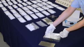 中国麻薬大国の実態~逮捕件数・摘発量・取り締まりも世界最大規模 高嶋ひでたけのあさラジ!