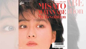 渡辺美里/My Revolution「教えてくれた」君は一体誰?【10時のグッとストーリー】