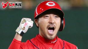 目標は2年連続の最多安打! 広島・菊池涼介内野手(27歳) スポーツ人間模様
