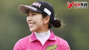 当たり前のプレーができることへ感謝 女子プロゴルフ・笠りつ子(29歳) スポーツ人間模様