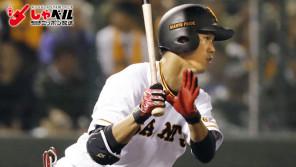 目標はレギュラー・3割・30盗塁!巨人・立岡宗一郎外野手(26歳) スポーツ人間模様