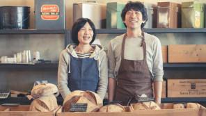 業界の常識を打ち破る!『捨てないパン屋』を営む夫婦「あけの語りびと」(朗読公開)