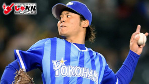 実はタイガースが好きでした! 横浜DeNA・濱口遥大投手(22歳) スポーツ人間模様