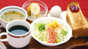 """高知県に喫茶店が多い理由は""""女性が働き者""""だから!?【鈴木杏樹のいってらっしゃい】"""