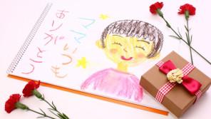 ご存知ですか?『母の日』の由来【鈴木杏樹のいってらっしゃい】