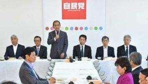 安倍総理自民党憲法改正案年内公表を明言!高嶋ひでたけのあさラジ!