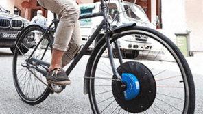 アナタの自転車がたった1分で電動に!ご存知ですか?UrbanX【本仮屋ユイカ 笑顔のココロエ】