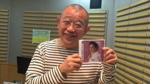 ご存知ですか?語って聴かせる民謡歌手小林洋子【笑福亭鶴瓶 日曜日のそれ】