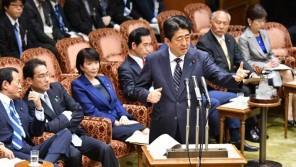 自民・公明・日本維新の会「組織犯罪処罰法」改正案合意 高嶋ひでたけのあさラジ!