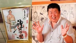 協会公認相撲漫画家琴剣淳弥さんに聞く5月場所の見所【ひでたけのやじうま好奇心】