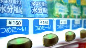 飲み物の温・冷を選べるのは日本の自動販売機だけ【鈴木杏樹のいってらっしゃい】