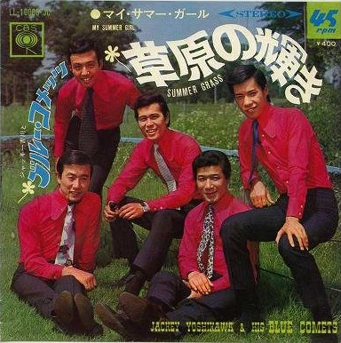 1968/6/30ジャッキー吉川とブルーコメッツ「草原の輝き」発売【大人のMusic Calendar】